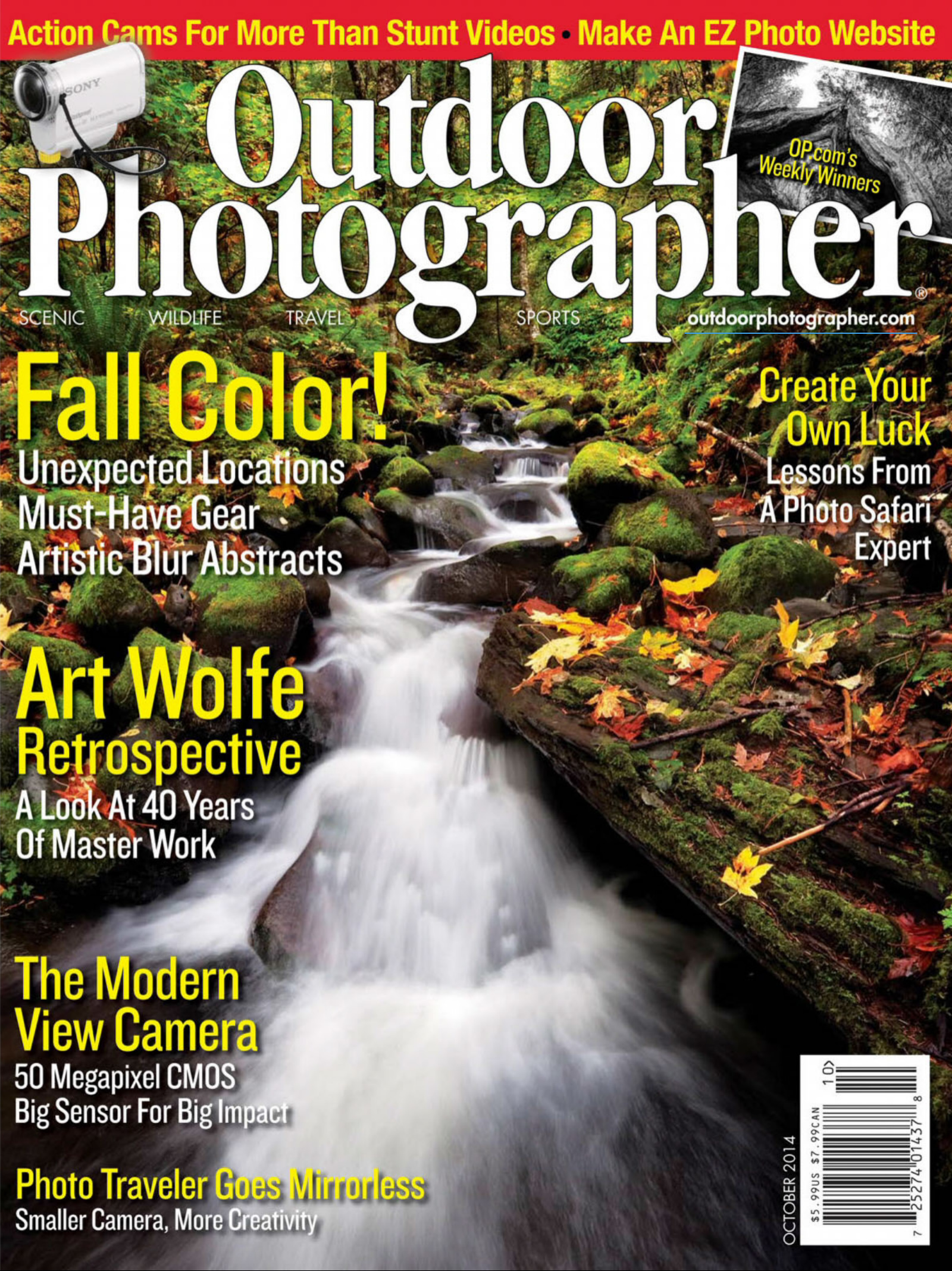 Журналы о фотографии пейзажей 2