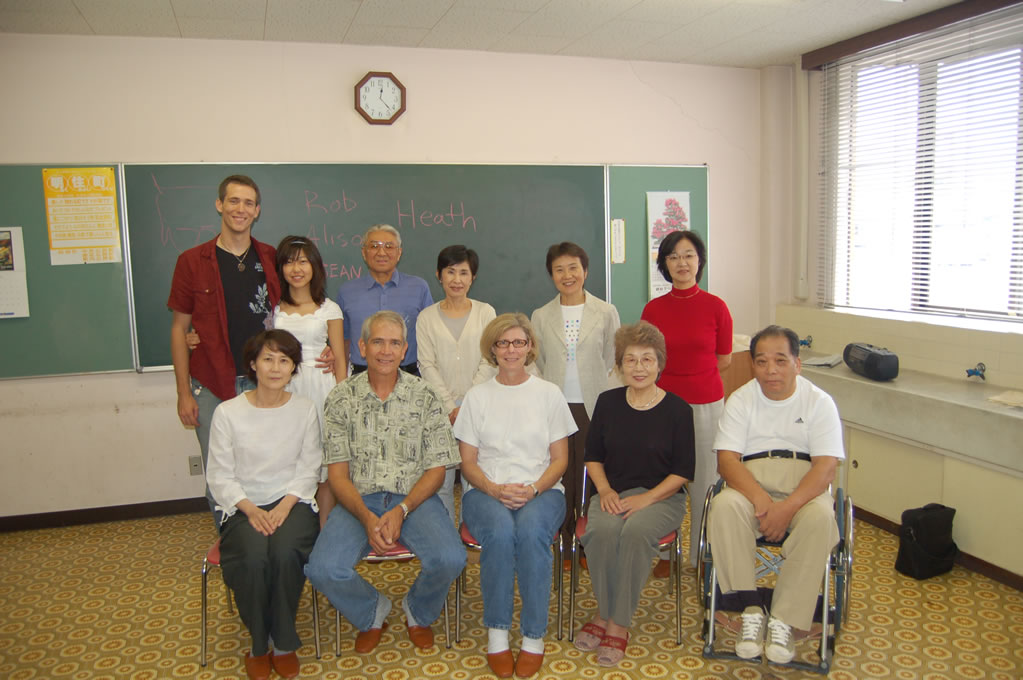 beppu mature singles Read real reviews, guaranteed best price special rates on beppu station hotel in beppu, japan travel smarter with agodacom.
