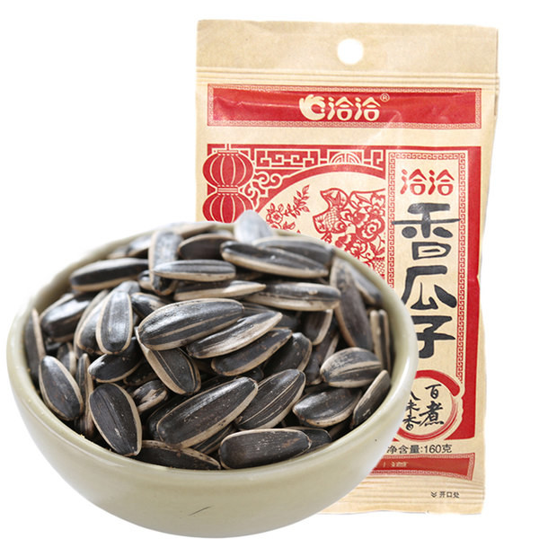 Seeds are left out like this for guests to consume in almost every house I've been inside here in NE China.